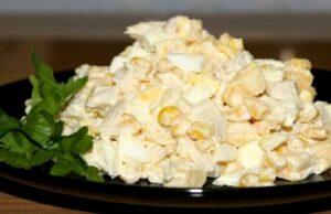 Салат из куриной грудки и кукурузы