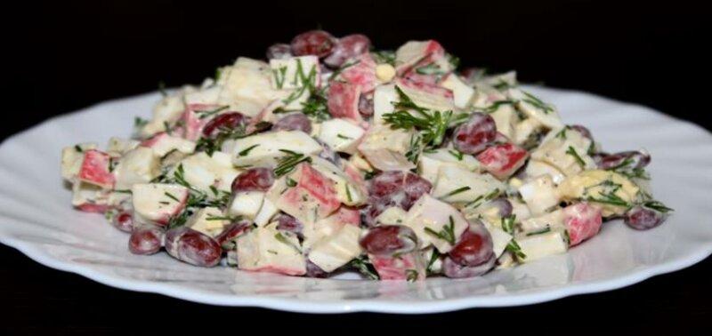 Рецепт салата с фасолью и крабовыми палочками