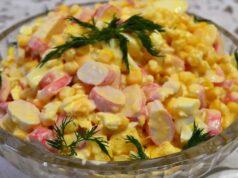 Салаты с крабовыми палочками — 18 вкусных и простых рецептов фото