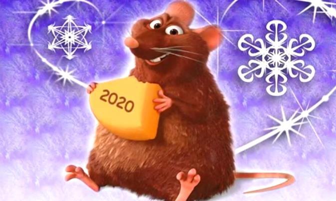 Новый 2020 год Белой Металлической Крысы: как встречать, что готовить, одеть и подарить