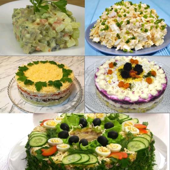 Простые и вкусные салаты на Новый 2020 год Крысы. Что можно приготовить нового и интересного