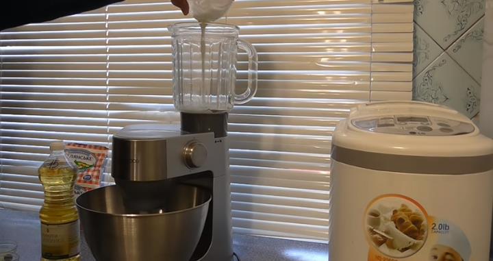 Вылить молоко