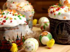 Пасхальный кулич — самые вкусные и быстрые рецепты приготовления куличей на Пасху 2020