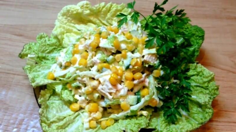 Вкусный салат с пекинской капустой и куриной грудкой — пошаговый рецепт
