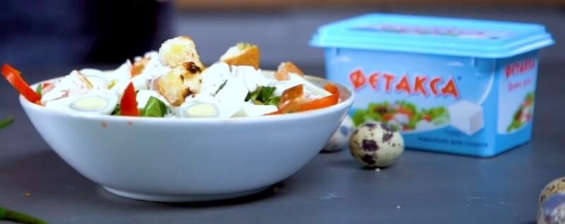 Очень вкусный салат Цезарь с курицей и фетаксой