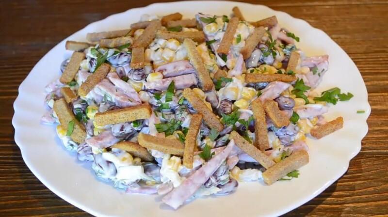 Салат с фасолью, кириешками и копченой колбасой — рецепт простой и вкусный